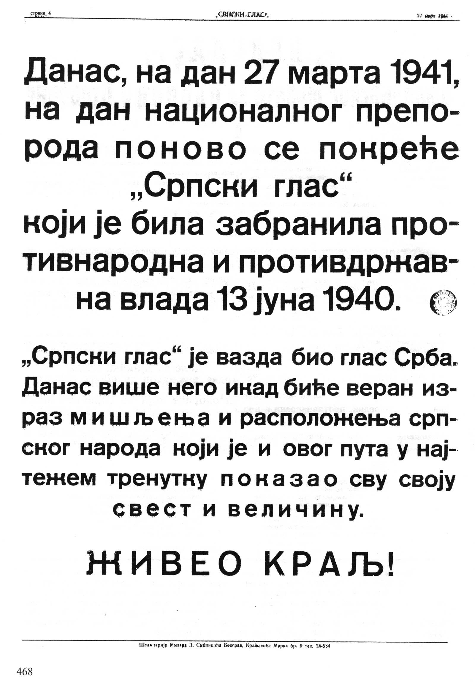 [Слика: Save0389.jpg]